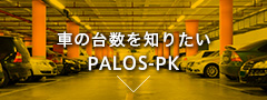 PALOS-PARKING Counting Vehicles